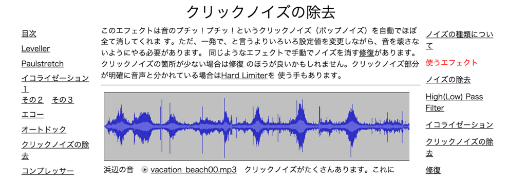 f:id:Andy_Hiroyuki:20151207193233p:plain