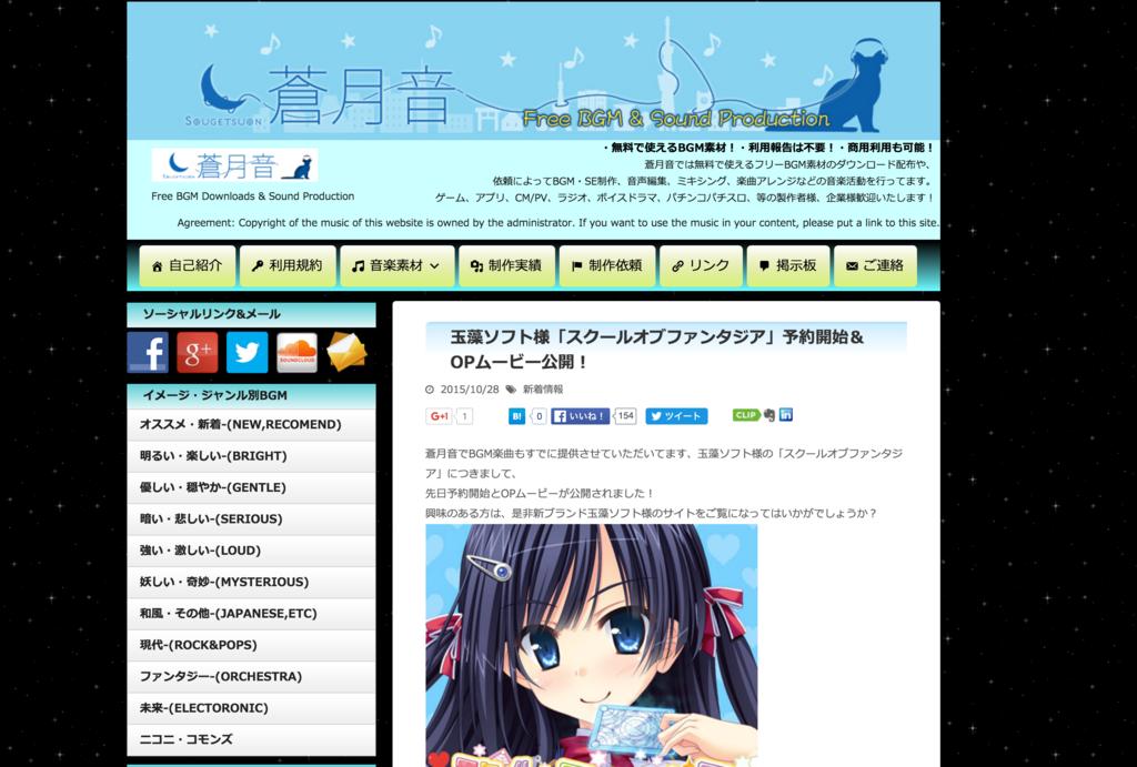f:id:Andy_Hiroyuki:20151214181831p:plain