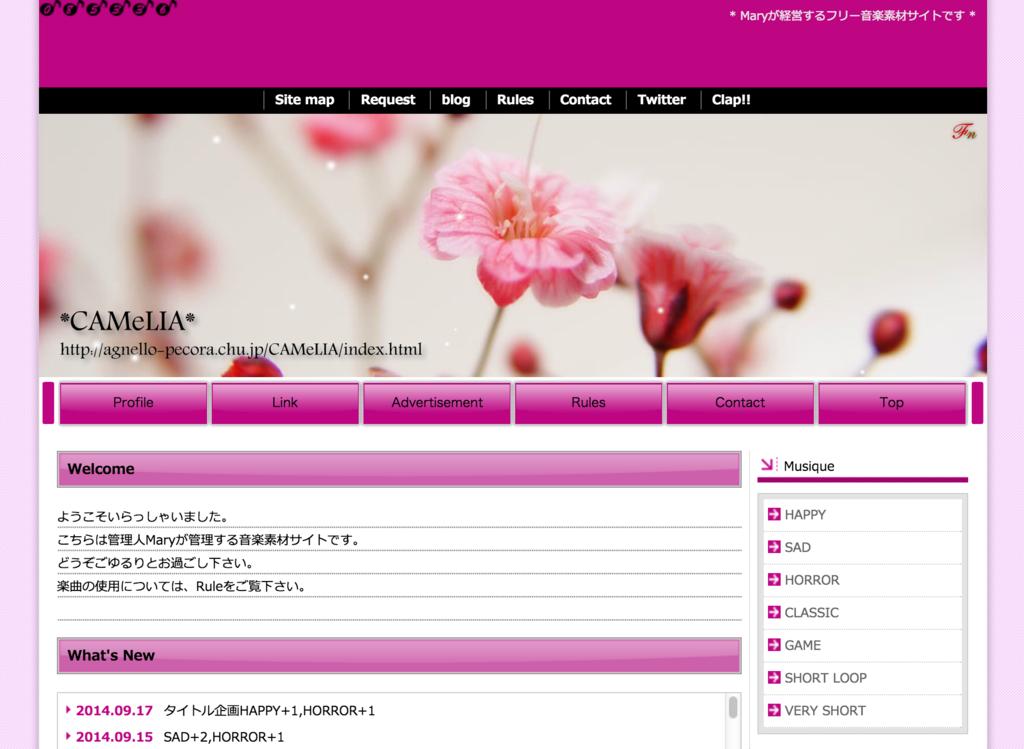 f:id:Andy_Hiroyuki:20151220010903p:plain