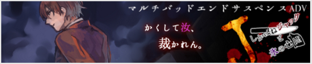 f:id:Andy_Hiroyuki:20151220020241p:plain