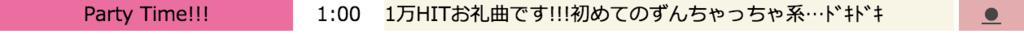 f:id:Andy_Hiroyuki:20151220022504p:plain