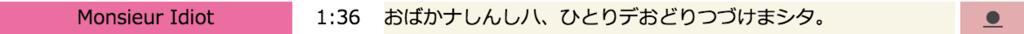 f:id:Andy_Hiroyuki:20151220032337p:plain