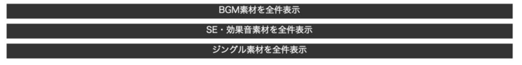 f:id:Andy_Hiroyuki:20151221184817p:plain