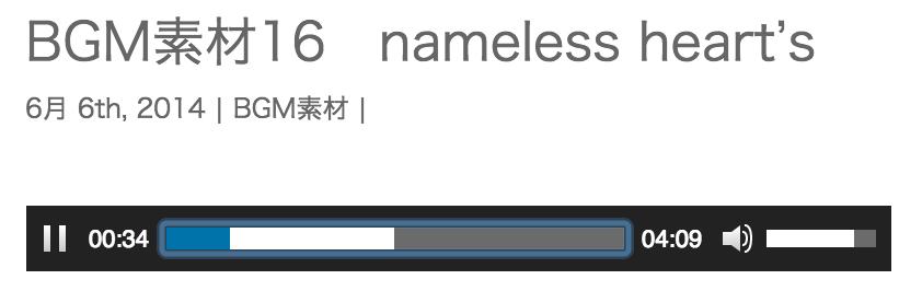 f:id:Andy_Hiroyuki:20151222015558p:plain