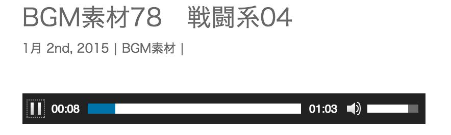 f:id:Andy_Hiroyuki:20151222034250p:plain