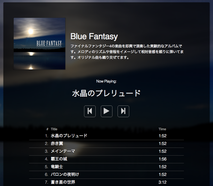 f:id:Andy_Hiroyuki:20151222150848p:plain