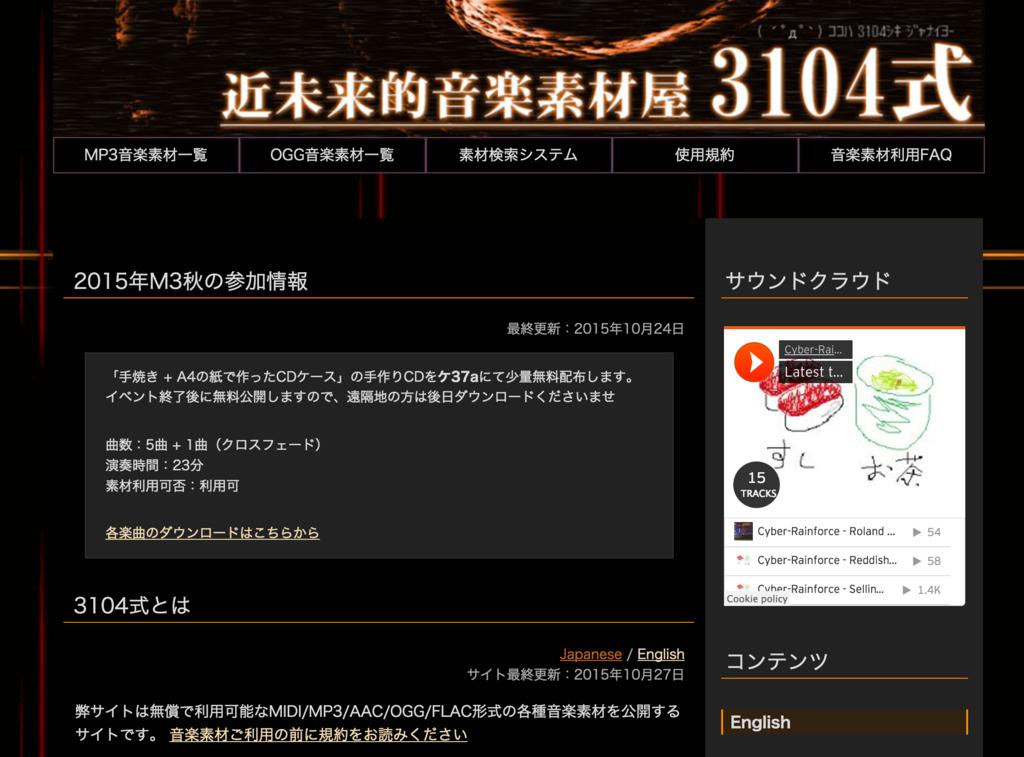 f:id:Andy_Hiroyuki:20151223013151p:plain