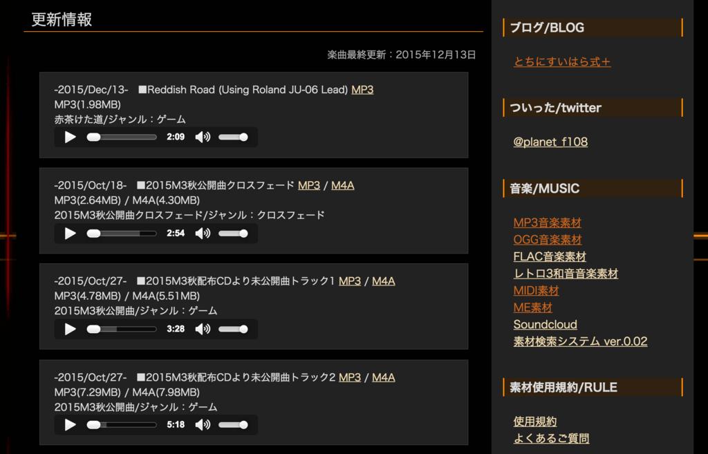f:id:Andy_Hiroyuki:20151223013201p:plain