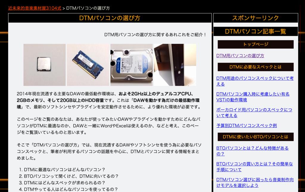 f:id:Andy_Hiroyuki:20151223041733p:plain