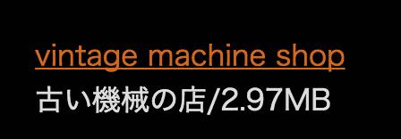 f:id:Andy_Hiroyuki:20151223044806p:plain