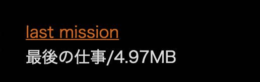 f:id:Andy_Hiroyuki:20151223044811p:plain