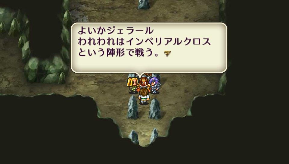 f:id:Andy_Hiroyuki:20160405184007j:plain
