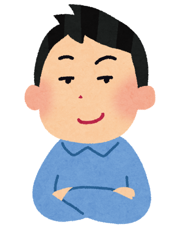 f:id:Andy_Hiroyuki:20160928170847p:plain