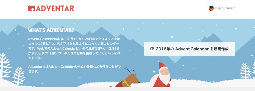 f:id:Andy_Hiroyuki:20161104193658p:plain