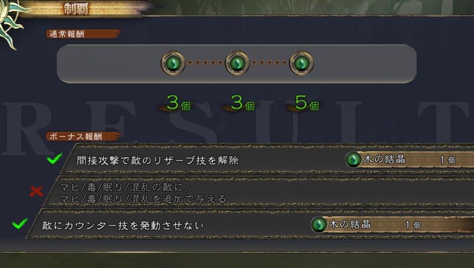 f:id:Andy_Hiroyuki:20161217042453j:plain