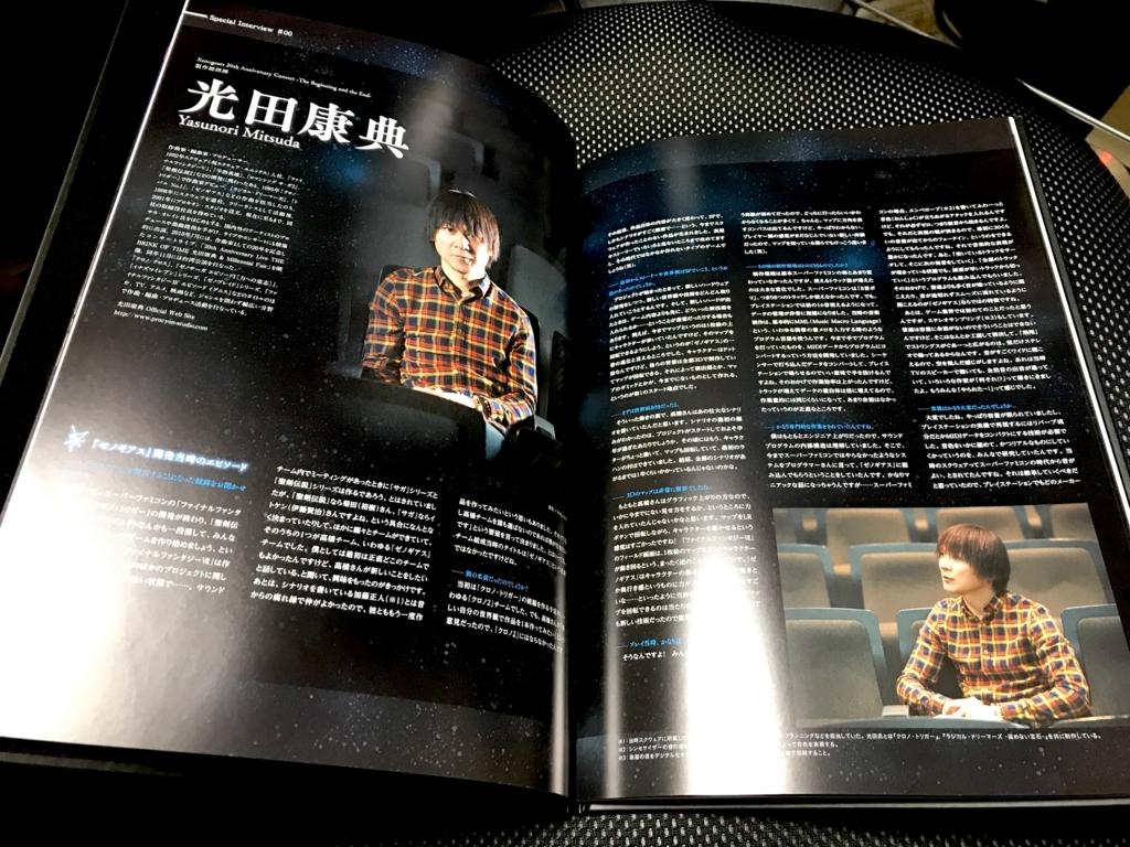 f:id:Andy_Hiroyuki:20180410180351j:plain