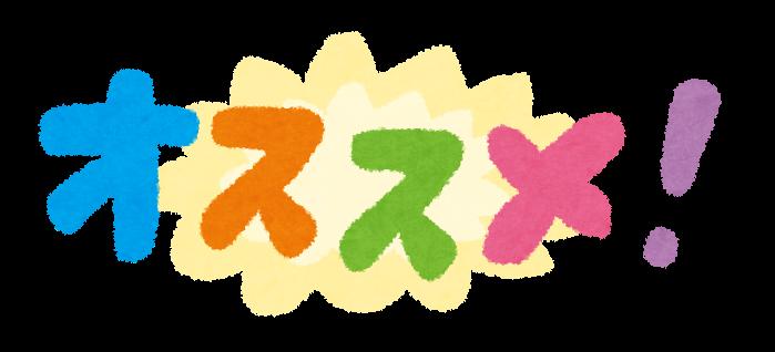 f:id:Andy_Hiroyuki:20180625234540p:plain