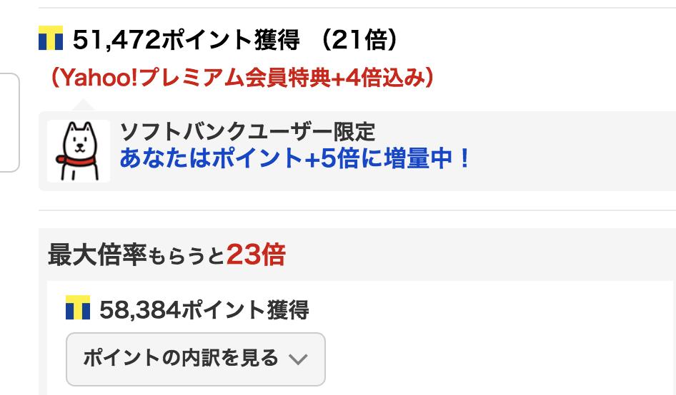 f:id:Andy_Hiroyuki:20181019201121p:plain