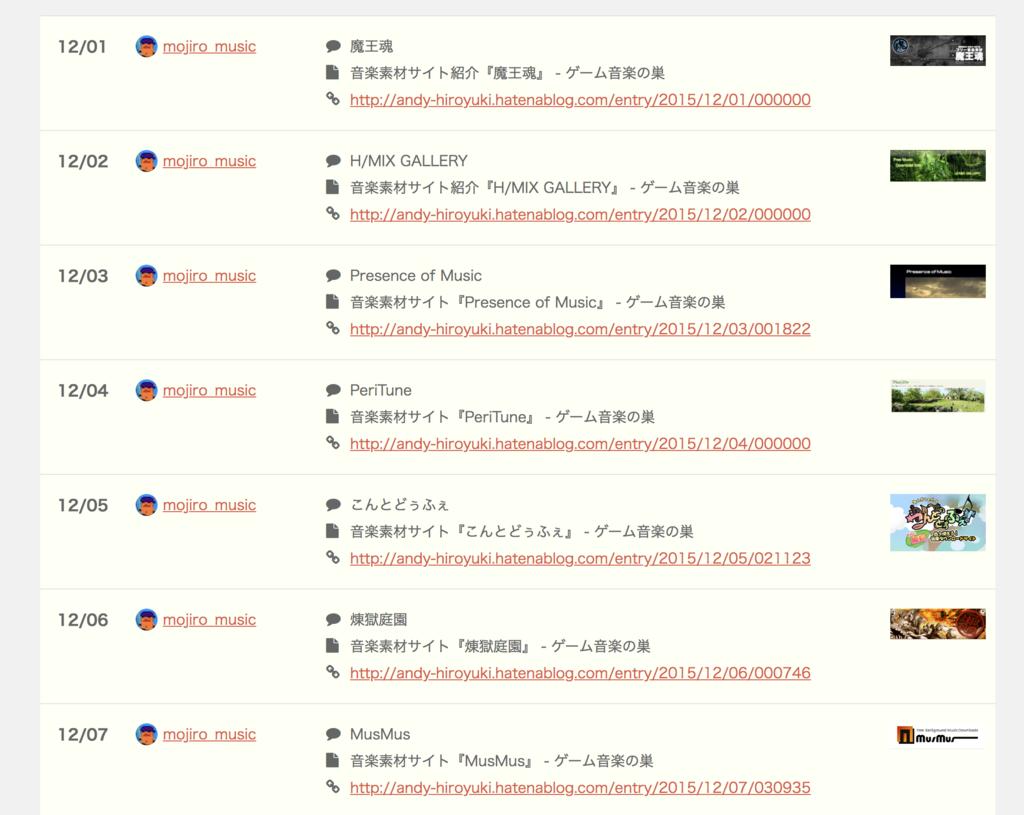 f:id:Andy_Hiroyuki:20181201151208p:plain