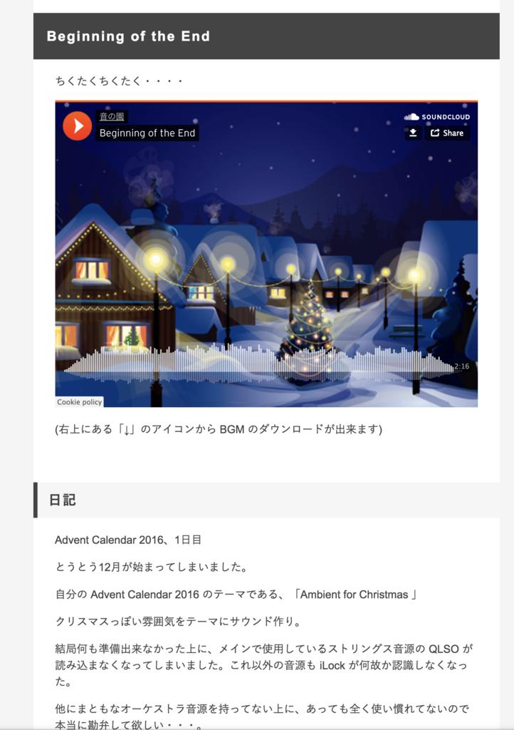 f:id:Andy_Hiroyuki:20181201151602p:plain