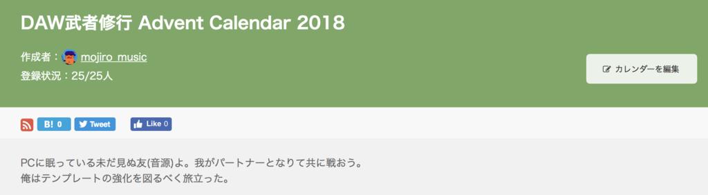 f:id:Andy_Hiroyuki:20181201235819p:plain