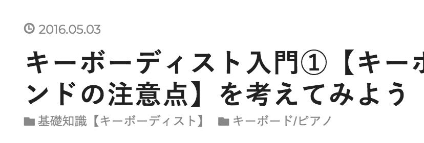 f:id:Andy_Hiroyuki:20190429205301p:plain
