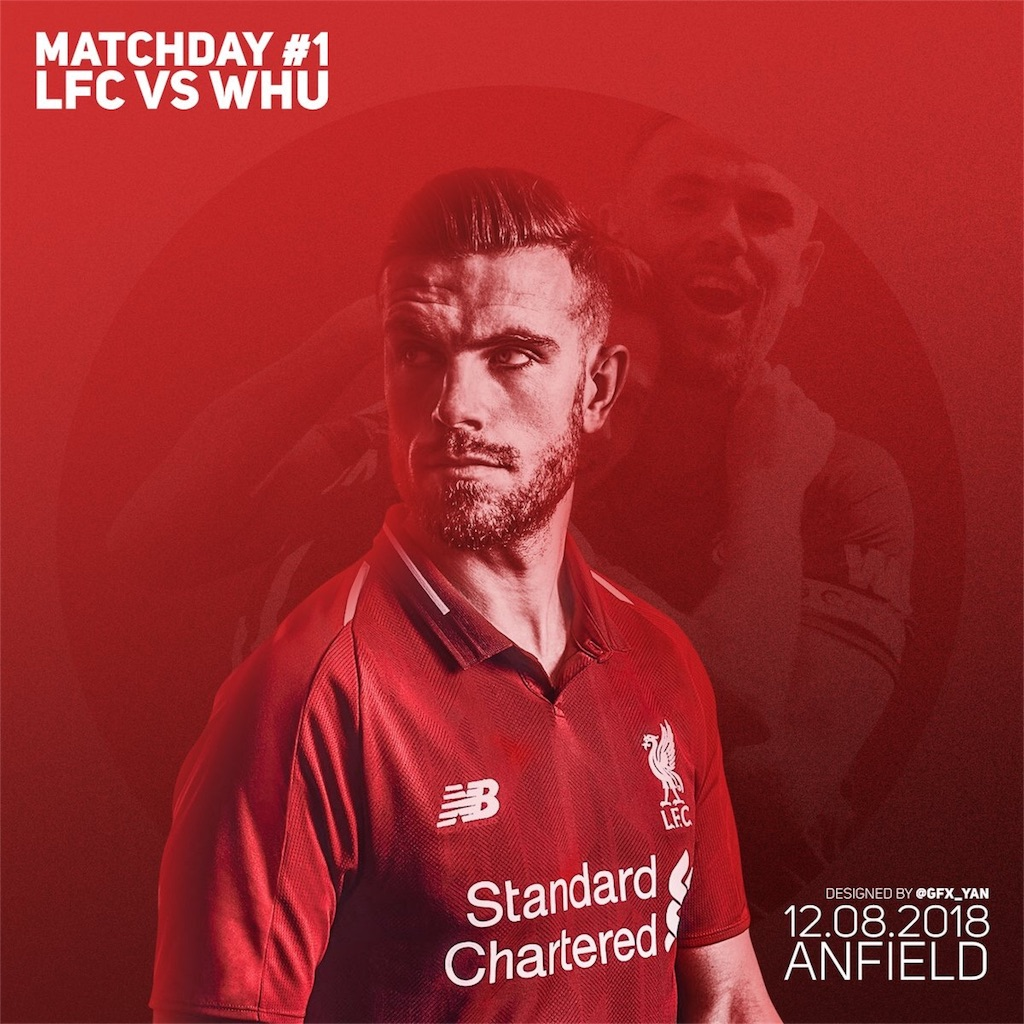 f:id:Anfield1892:20180812001125j:image