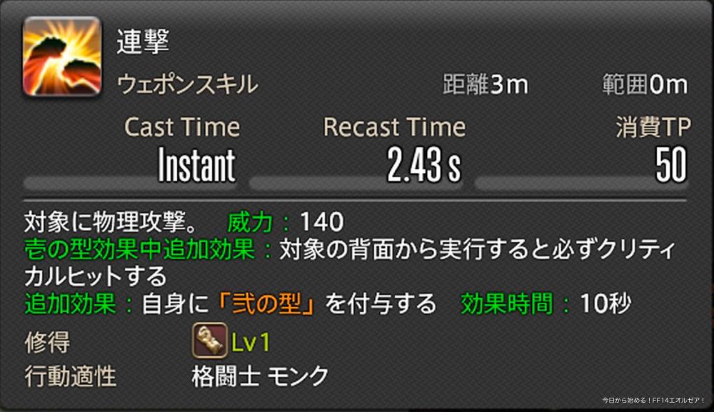 f:id:Ange14:20180302115336j:plain