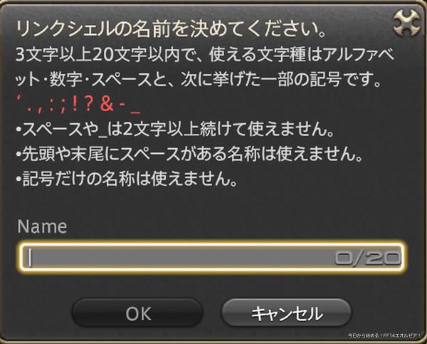 f:id:Ange14:20180305135616j:plain