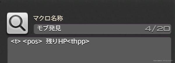 f:id:Ange14:20180307211130j:plain