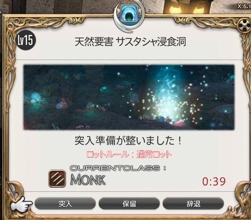 f:id:Ange14:20180308124510j:plain