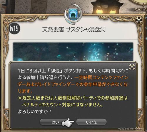f:id:Ange14:20180308125253j:plain
