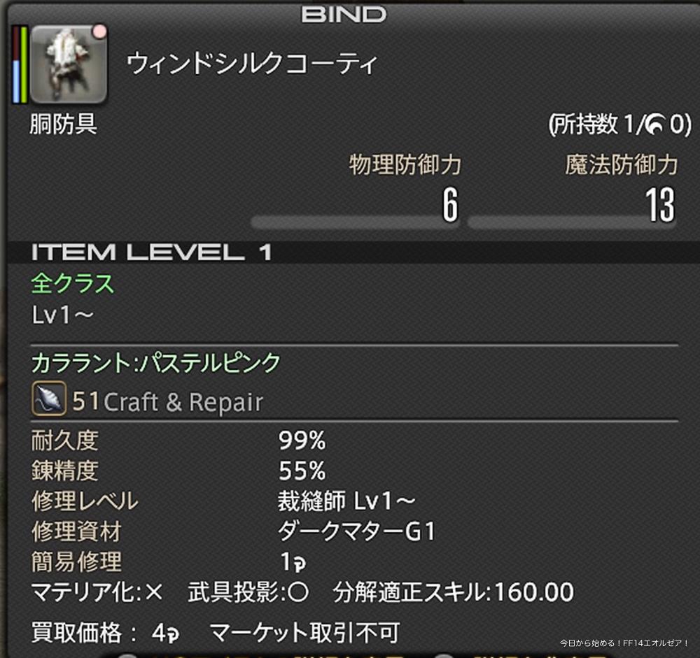 f:id:Ange14:20180308172543j:plain