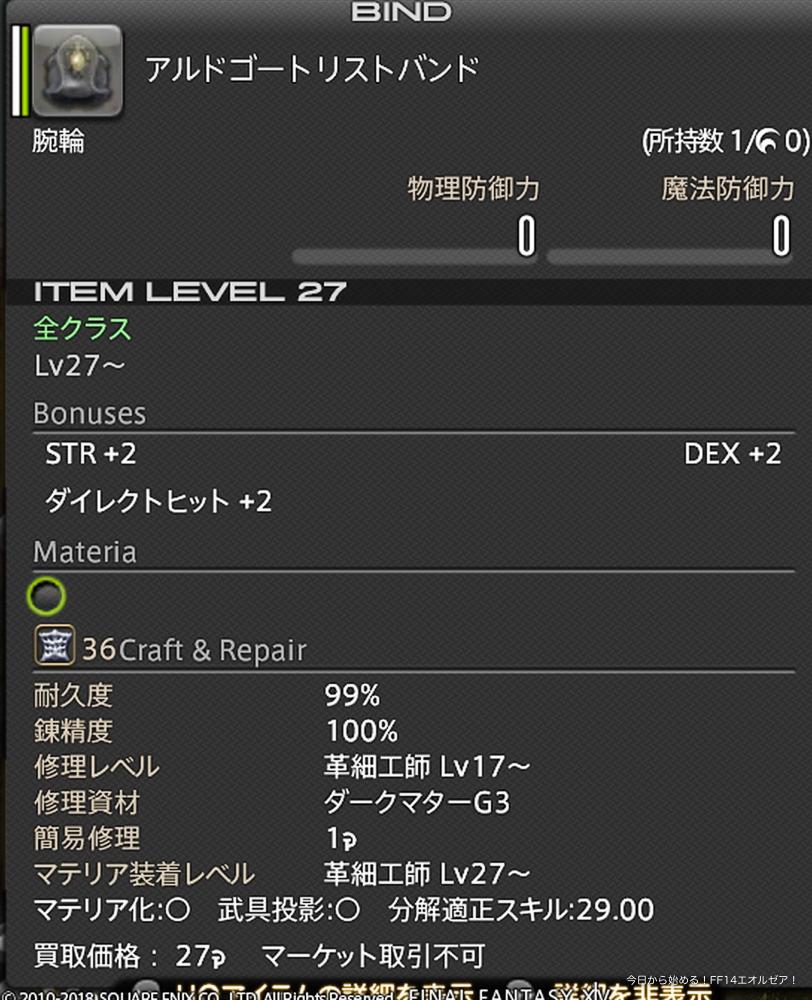 f:id:Ange14:20180308173710j:plain