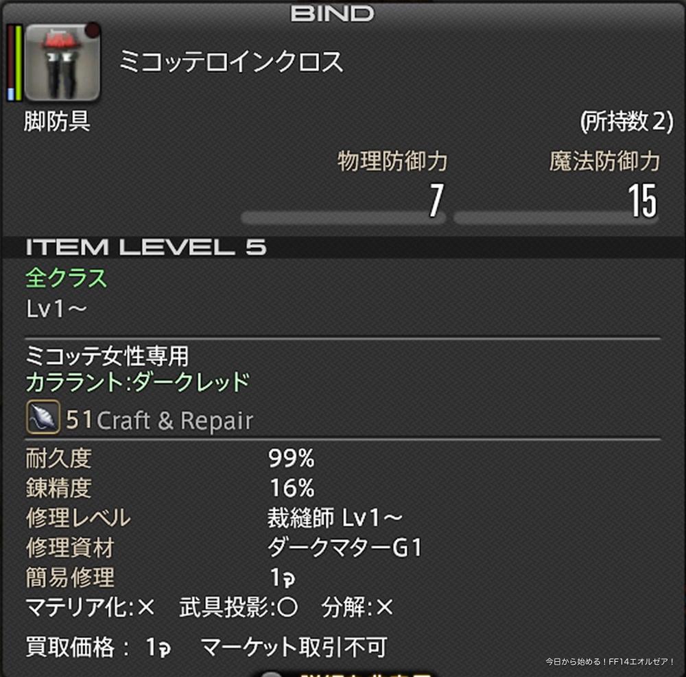 f:id:Ange14:20180308174731j:plain