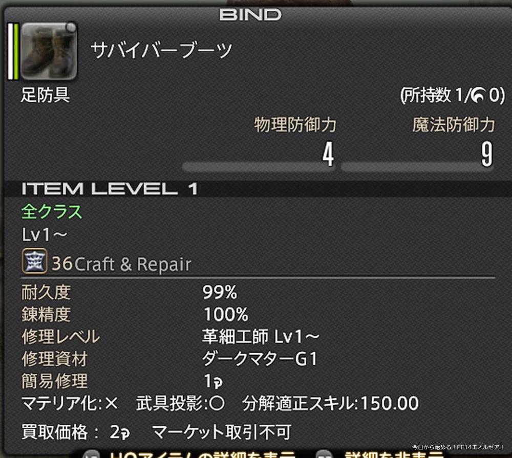 f:id:Ange14:20180308175902j:plain