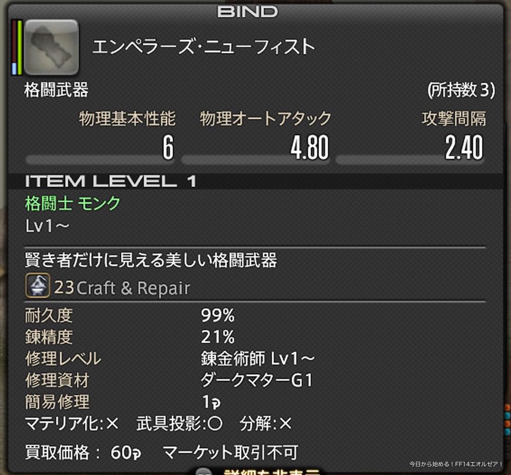 f:id:Ange14:20180308180445j:plain