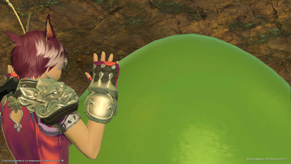 カッパーベル銅山のスライムに襲われるミコッテ♀のスクリーンショット(FF14)