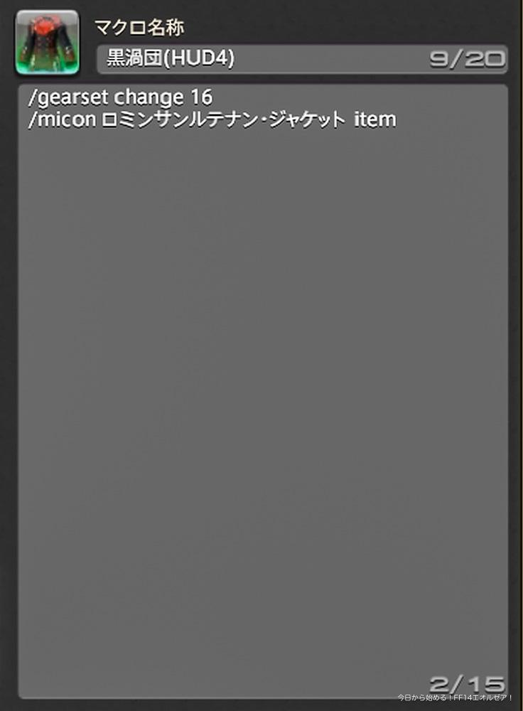 f:id:Ange14:20180323095133j:plain