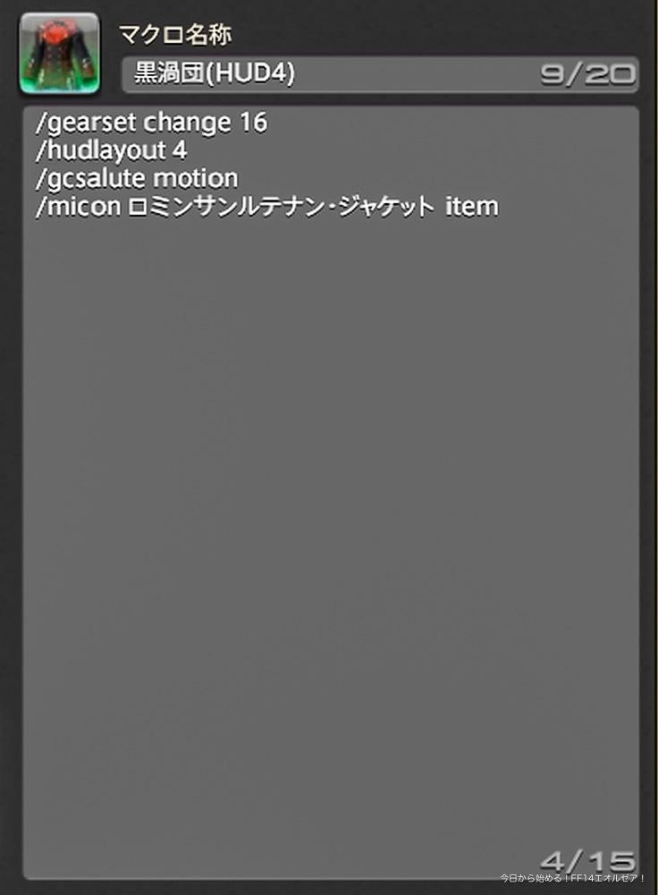 f:id:Ange14:20180323095322j:plain