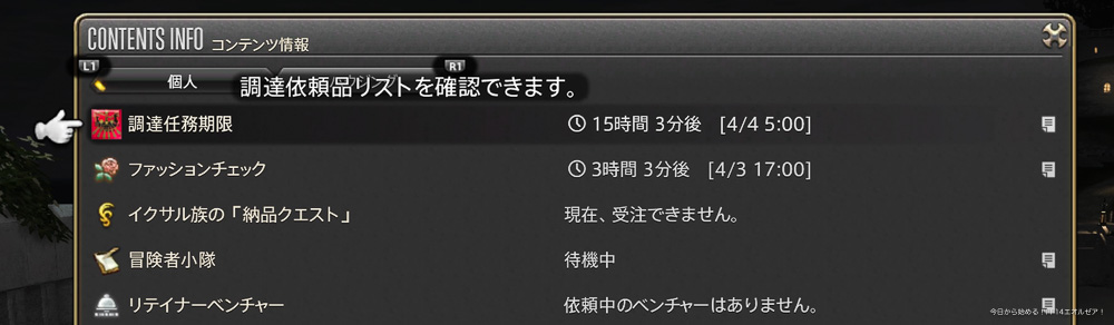 f:id:Ange14:20180403220548j:plain