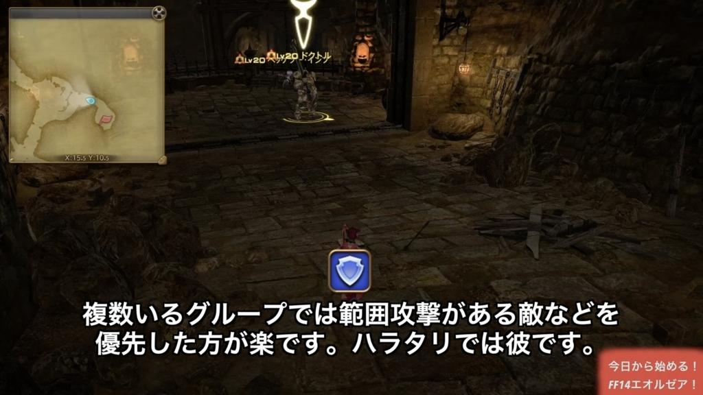 f:id:Ange14:20180406130427j:plain