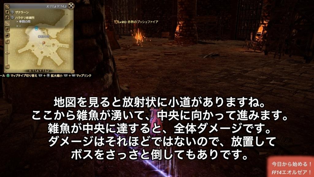 f:id:Ange14:20180406131106j:plain