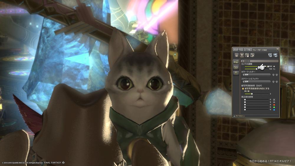 コントローラー操作に加え、画角設定を200の望遠にして撮影したスクリーンショット。ミニオンの顔が大きく写っている。