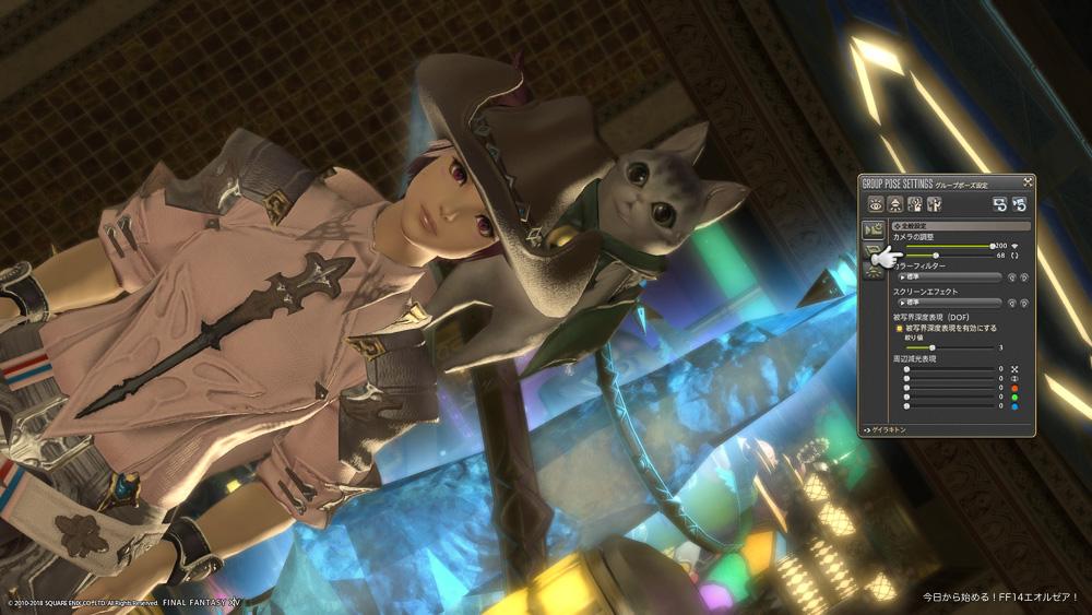 ゴールドソーサーのエーテライトを背景に、キャラクターをグループポーズにて撮影したスクリーンショット。