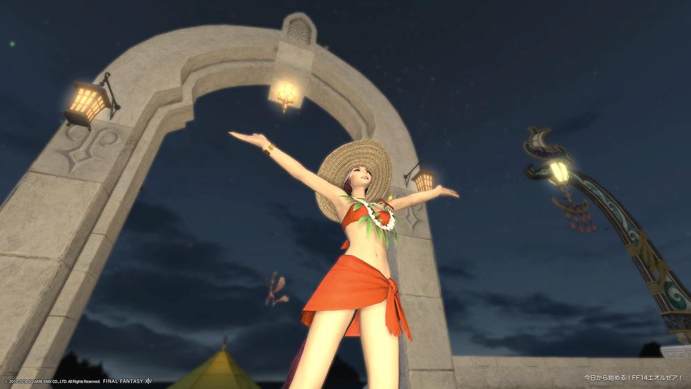 晴れた夜にミストヴィレッジで撮影したスクリーンショット。キャラクターと、アーチ、星空が写っている。(FF14)