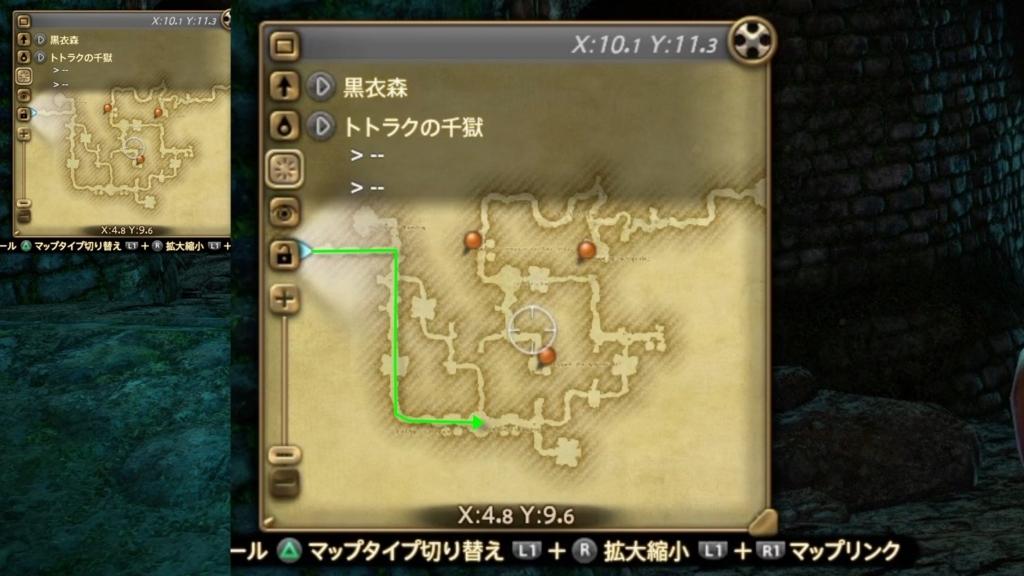 トトラクの中ボス1までの地図(FF14)