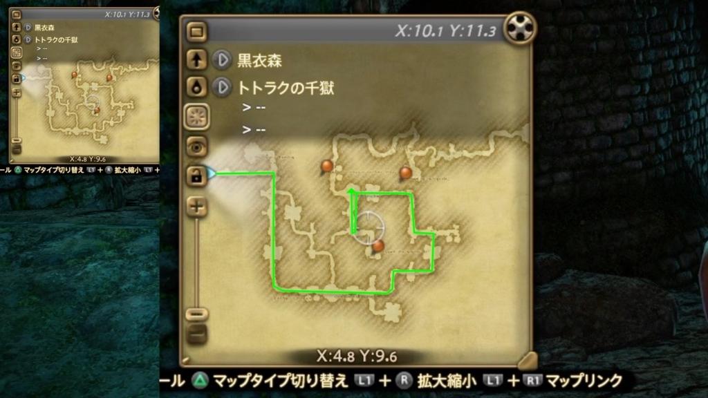 トトラクの中ボス2までの地図(FF14)