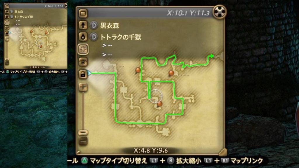 トトラクの最終ボスまでの地図(FF14)