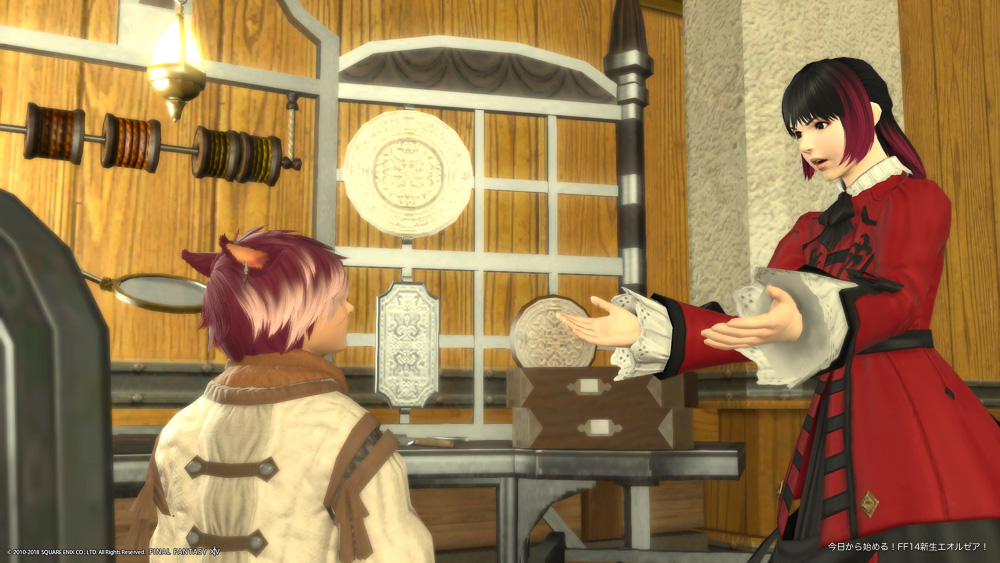 ヒューラン♀のアヤがミコッテ♀のキナへ語る。(FF14)